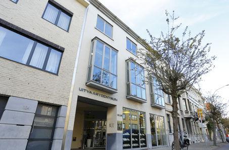 Antwerps Uitvaartcentrum