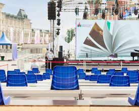 Nationaal evenementenplan Nederland