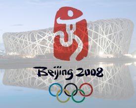 8 Belgische bedrijven leverancier Olympische Spelen